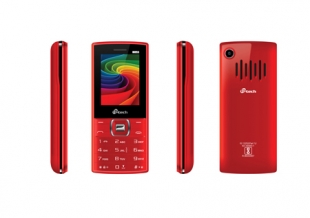 M-tech rolls out its new feature phone with incredible boom box speaker - ~Boss~