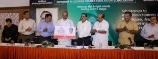 Muthoot M George Foundation felicitates students with Scholarships for Higher Studies