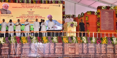 Prime Minister launches commencement of work for Talcher Fertilizers Limited