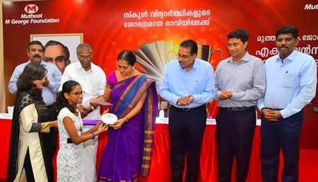Muthoot M George Foundation felicitates toppers of 8thand 9th standards